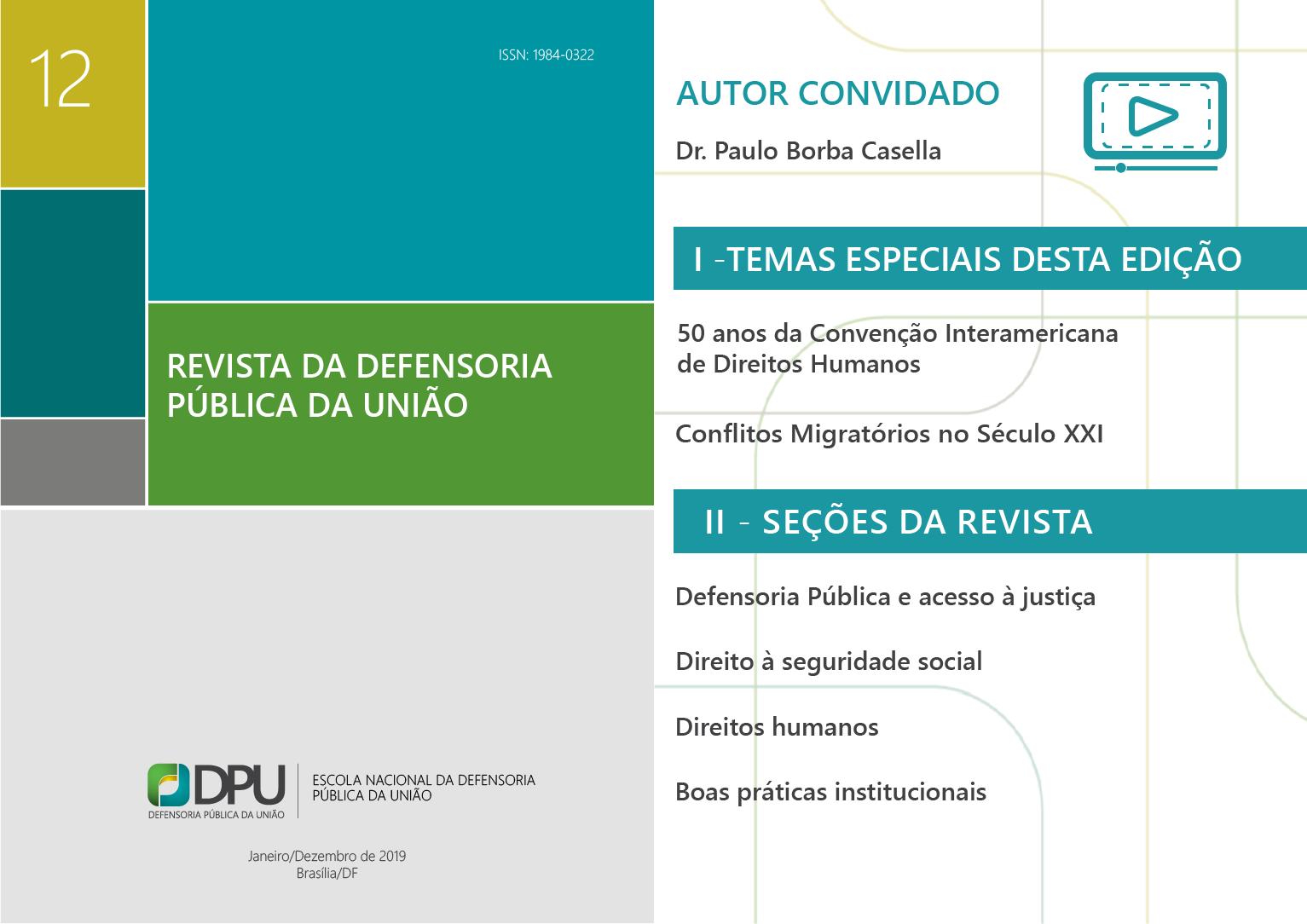 Visualizar n. 12 (2019): Revista da Defensoria Pública da União